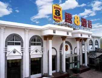 Super 8 Hotel Beijing Jing Tai Qiao in  Hui Long Guan,  CHINA