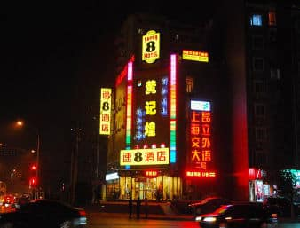 Super 8 Hotel Beijing Cao Qiao Station in  Langfang,  CHINA