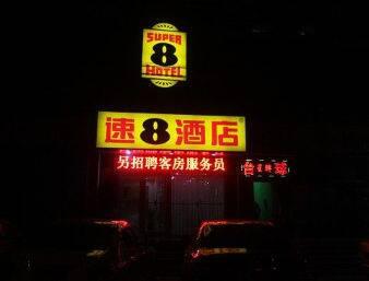 Super 8 Beijing Ma Jia Pu Jiao Men in  Hui Long Guan,  CHINA
