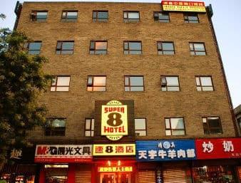 Super8 Hotel Beijing Changping Gu Lou Dong Jie in  Hui Long Guan,  CHINA
