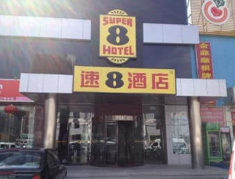 Super 8 Hotel Beijing DongTieYing Heng Yi Tiao in  Langfang,  CHINA