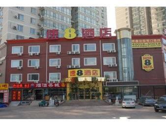 Super 8 Hotel Beijing Tian Tong Yuan Terminus in  Hui Long Guan,  CHINA