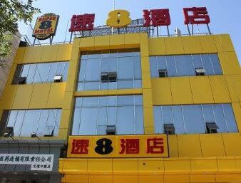 Super 8 Hotel Beijing Gu Lou in  Hui Long Guan,  CHINA