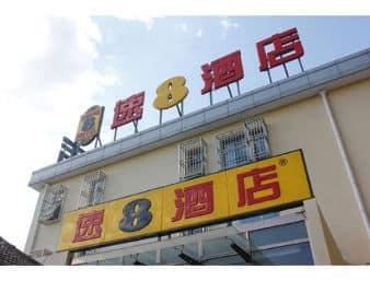 Super 8 Hotel Beijing Nan Luo Gu Xiang in  Hui Long Guan,  CHINA