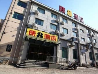 Super 8 Hotel Beijing Chao Yang Lu Xing Long in  Hui Long Guan,  CHINA