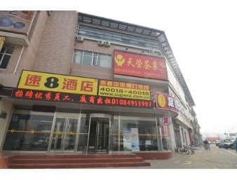 Super 8 Hotel Beijing Lai Guang Ying in  Hui Long Guan,  CHINA