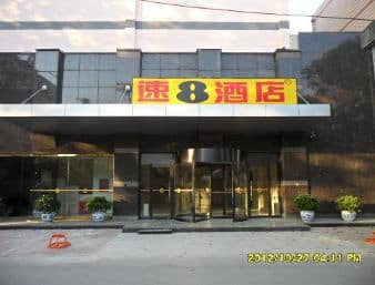 Super 8 Hotel Beijing Tian Tan Xi Men in  Langfang,  CHINA