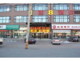 Super 8 Hotel Beijing Ci Qu in  Langfang,  CHINA