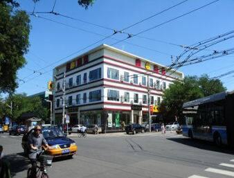 Super 8 Hotel Beijing Bei Hai Park West Gate in  Hui Long Guan,  CHINA