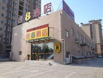 Super 8 Hotel Beijing Daxing Jiugong Jiu Zhong Lu in  Langfang,  CHINA