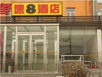 Super 8 Hotel Haidian Yu Xin in  Hui Long Guan,  CHINA