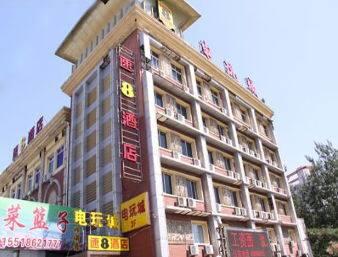 Super 8 Hotel Beijing Ping Guo Yuan Subway Station in  Hui Long Guan,  CHINA