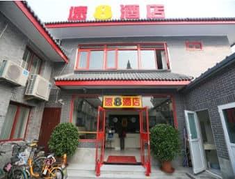 Super 8 Hotel Beijing Gu Lou Subway Station in  Hui Long Guan,  CHINA