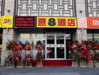 Super 8 Hotel Beijing Gong Zhu Fen Railway Station in  Hui Long Guan,  CHINA