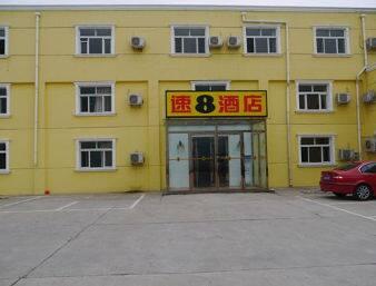 Super 8 Hotel Beijing Changping Wang Fu Yi Yuan in  Hui Long Guan,  CHINA