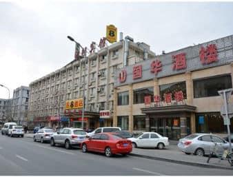 Super 8 Hotel Beijing Tao Ran Ting Subway Station West in  Langfang,  CHINA