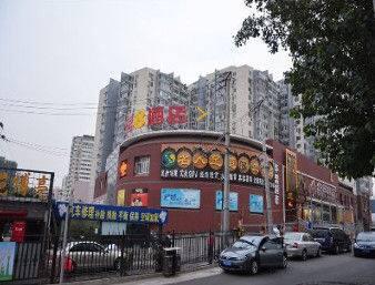 Super 8 Hotel Beijing Haidian Hua Yuan Qiao in  Hui Long Guan,  CHINA
