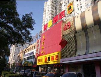 Super 8 Hotel Beijing An Ding Men Wai Da Jie in  Hui Long Guan,  CHINA