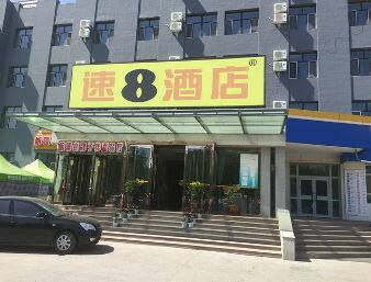 Super 8 Hotel Beitun Passenger Station Lu in  BEITUN,  CHINA