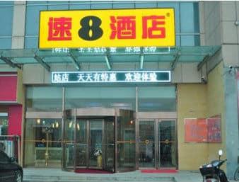 Super 8 Hotel Binzhou Xin Da in  Binzhou,  CHINA
