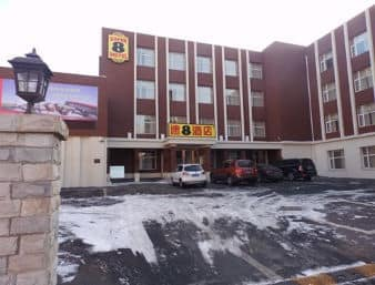 Super 8 Hotel Changchun Yi Qi Che Bai in  Changchun,  CHINA
