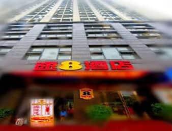 Super 8 Hotel Changsha DongFengLu Provincial Museum in  Changsha,  CHINA