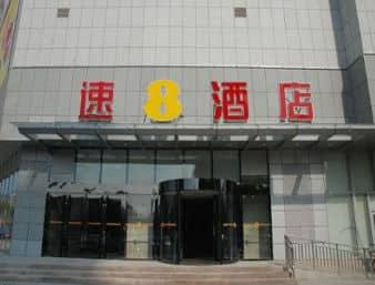 Super 8 Hotel Changyi Zhong Bai Da Sha in  Weifang,  CHINA