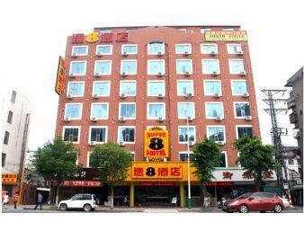 Super 8 Hotel Chaozhou Feng Xi Square in  Chaozhou,  CHINA