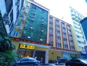 Super 8 Hotel Chengdu Wen Shu Fang Subway Station in  Guanghan,  CHINA