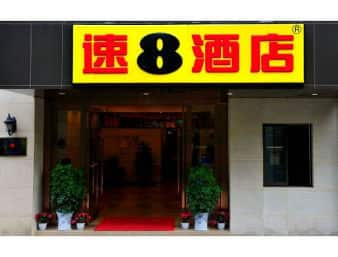 Super 8 Hotel Chengdu Wu Hou Xin Jie in  Chengdu,  CHINA