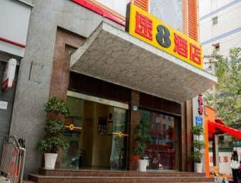 Super 8 Hotel Chengdu Yu Shuang Lu Subway Station in  Guanghan,  CHINA