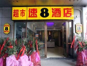 Super 8 Hotel Chengdu SiMaQiao Zhao Jue Si Bus Station in  Guanghan,  CHINA