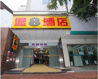 Super 8 Hotel Chengdu De Sheng Lu in  Guanghan,  CHINA