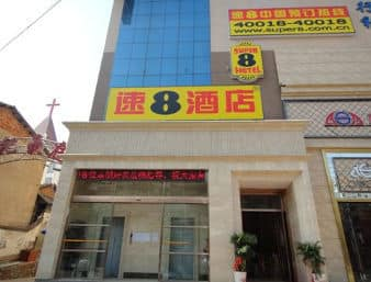 Super 8 Hotel Chibi Shen Long in  Xianning,  CHINA