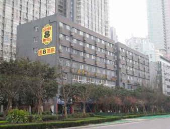 Super 8 Hotel Chongqing Shi Qiao Pu in  Chongqing City,  CHINA