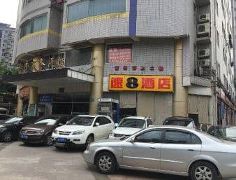 Super 8 Hotel Chongqing Chenjiaping Coach Station in  Chongqing City,  CHINA