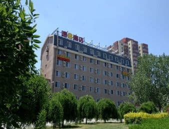 Super 8 Hotel Dalian Railway Station in  Dalian,  CHINA
