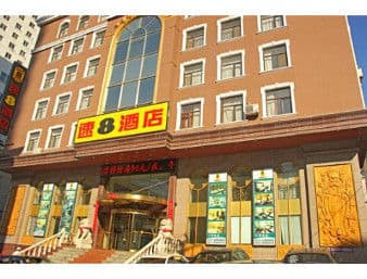 Super 8 Hotel Dalian Bei Jing Jie in  Dalian,  CHINA