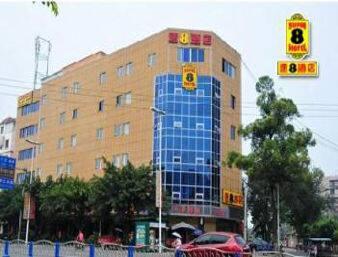 Super 8 Hotel Deyang Huashan Nan Lu in  Guanghan,  CHINA