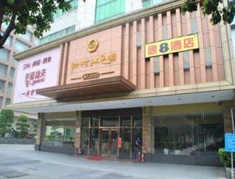 Super 8 Hotel Dongguan Yu Lan Da Ju Yuan in  Dongguan,  CHINA