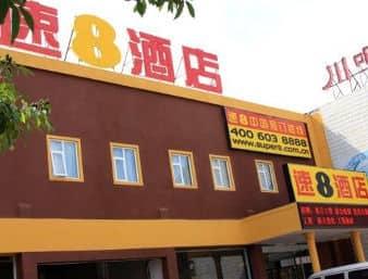 Super 8 Hotel Dongying Yan Shan Lu in  Binzhou,  CHINA
