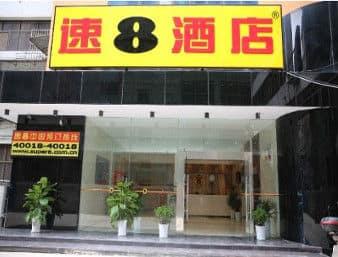 Super 8 Hotel Ezhou Wen Xing Da Dao in  Ezhou,  CHINA