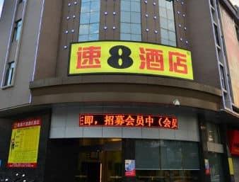 Super 8 Hotel Foshan Nan Hai Da Li in  Foshan,  CHINA