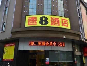 Super 8 Hotel Foshan Nan Hai Da Li in  Guangdong,  CHINA