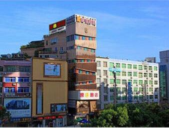 Super 8 Hotel Fuding De Yi Pin Zhi in  Fuding,  CHINA