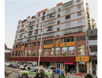 Super 8 Fuzhou Fuqing Li Qiao in  Putian,  CHINA