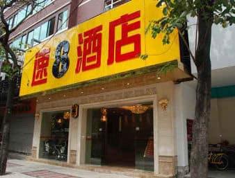 Super 8 Hotel Guangzhou Railway Station in  Guangdong,  CHINA