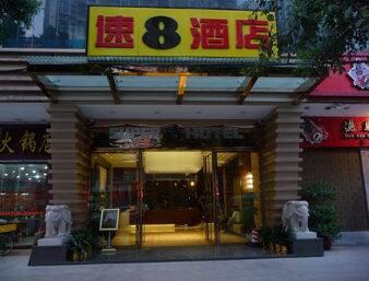 Super 8 Hotel Guangzhou Gang Bei Lu in  Guangdong,  CHINA