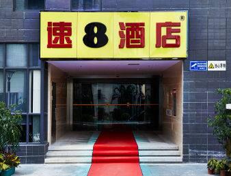 Super 8 Hotel Guangzhou Economic Development Zone Yong He in  Guangdong,  CHINA