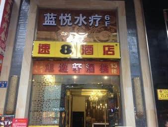 Super 8 Hotel Guangzhou Panyu Qiao Yi Fa Walking Street in  Guangdong,  CHINA